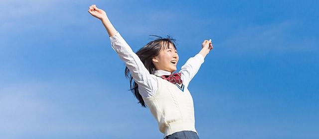 提携校向コース | 通信制高校 東京 学校法人代々木学園 代々木高等学校 東京[公式]|東京都渋谷区代々木